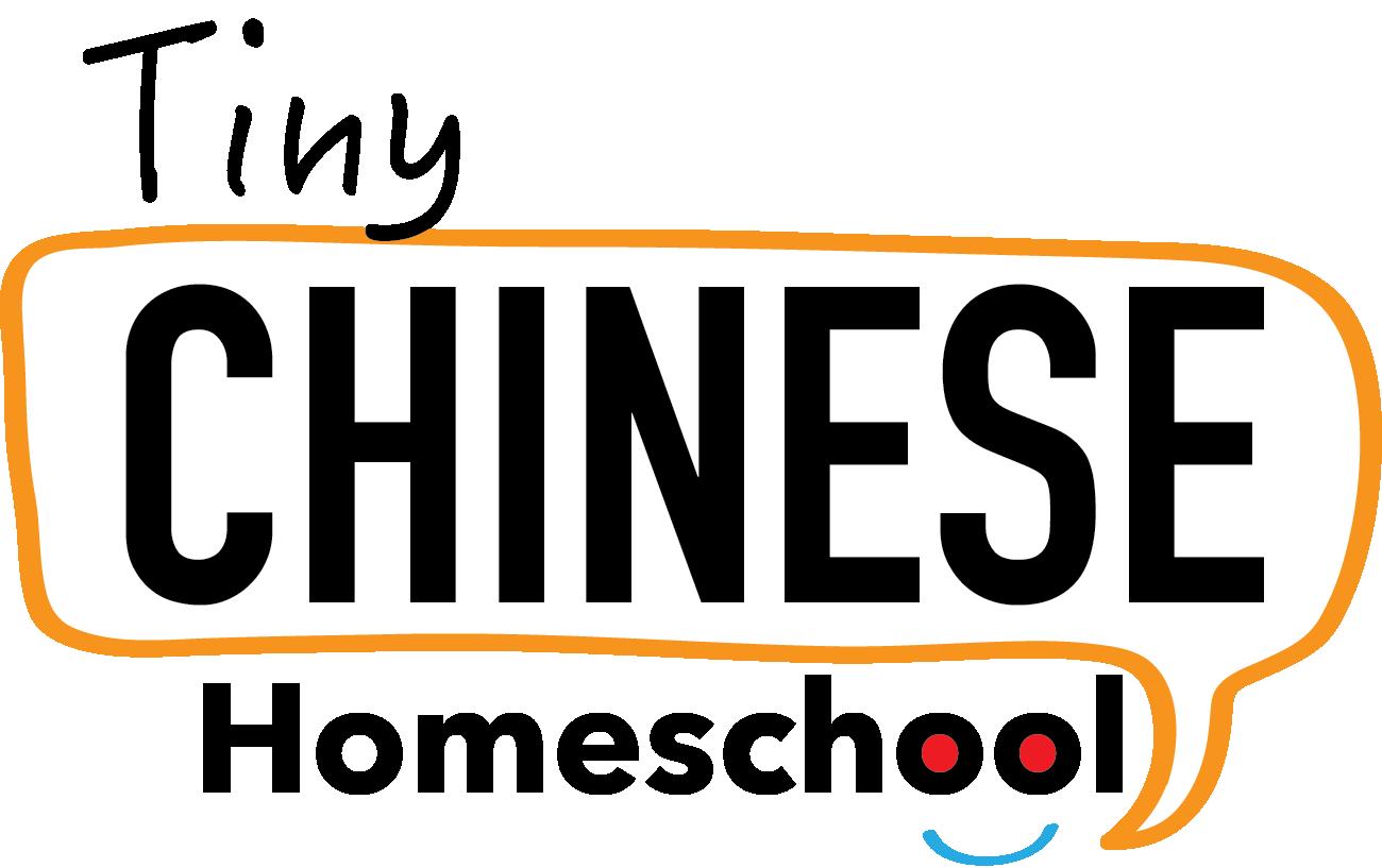 Tiny Chinese Homeschool